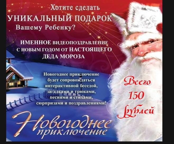 Скачать бесплатное поздравление новым годом