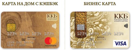 Что за банк ККБ, какие отзывы? Как он связан с webmoney?