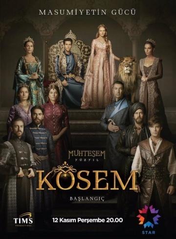 """На каком канале покажут сериал """"Кесем Султан""""? Сколько серий и сезонов в сериале Кесём / Кесём Султан?"""