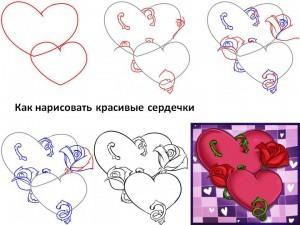 как нарисовать сердце поэтапно, как нарисовать сердце к 14 Февраля, как нарисовать сердце с розой поэтапно