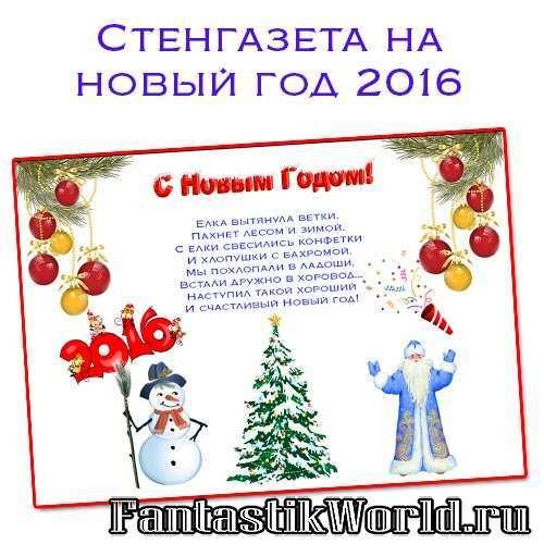 Лучшие школы россии конкурс