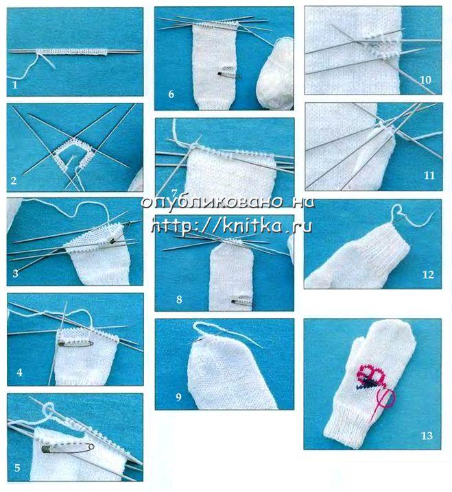 Вязание варежек для начинающих схемы 369
