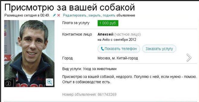 Алексей Панин сосет ХЙ вместе с ЖЕНОЙ  YouTube