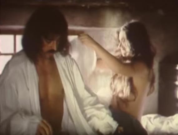 Золото Маккены – Эротические Сцены