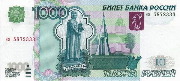 Лицо купюры россии с какой стороны монеты ссср unc купить