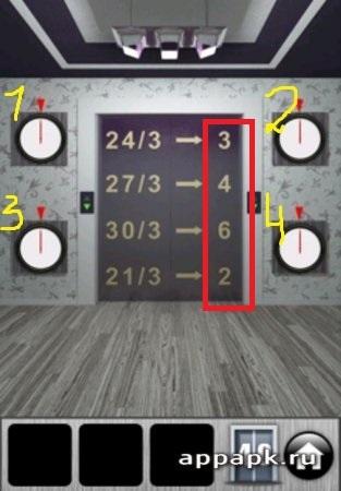 100 дверей 96 уровень прохождение видео