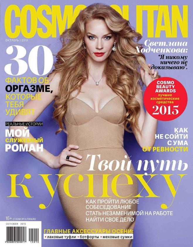 Женский оргазм - potrahushki.com