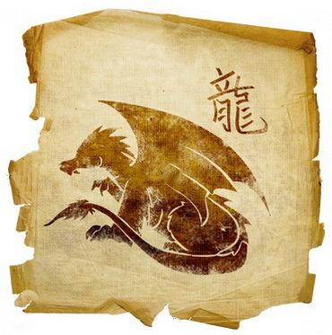 2024 год, по восточному календарю, год дракона