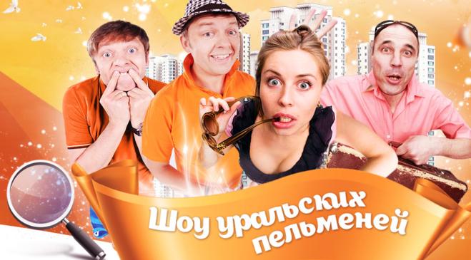 Афиша театра оперы и балета г красноярска