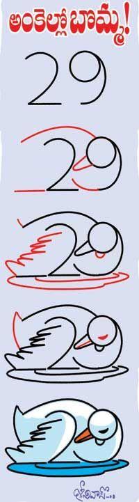 Line Drawing Using C : Как нарисовать лебедя карандашом поэтапно