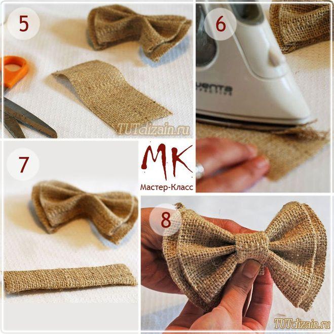 Бабочка галстук из мешковины мастер-класс