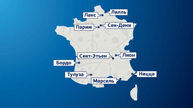 сен-дени финал евро 2016 10.07.2016