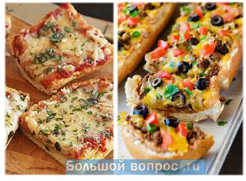 пицца на батоне
