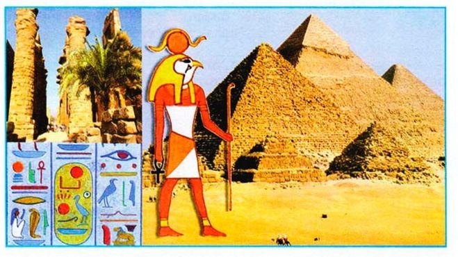 Визитная карточка Древнего Египта