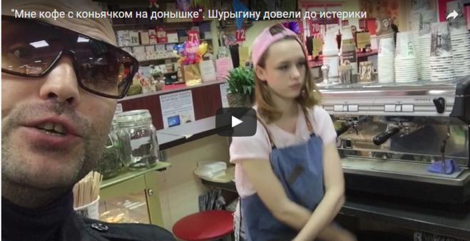 Диана Шурыгина  официальный сайт блог у меня одна