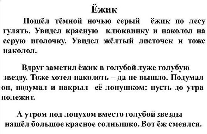 Опорные слова 2 склонения в русском языке