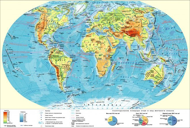 Подробная физическая карта мира.
