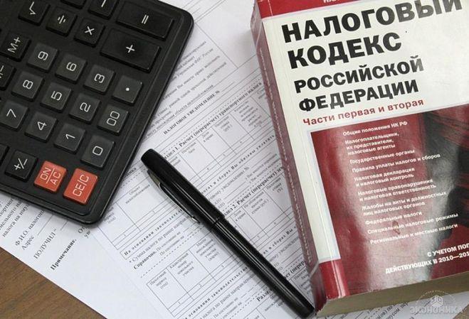 Как оплатить налоги без комиссии