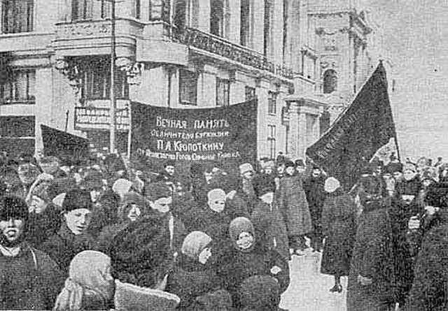 Sindicalismo e anarquismo | Piotr Kropotkin