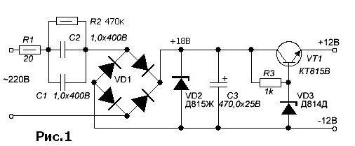 Схему бестрансформаторный блок питания 12 вольт6