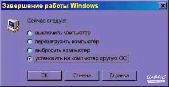 Что хочет ваш компьютер