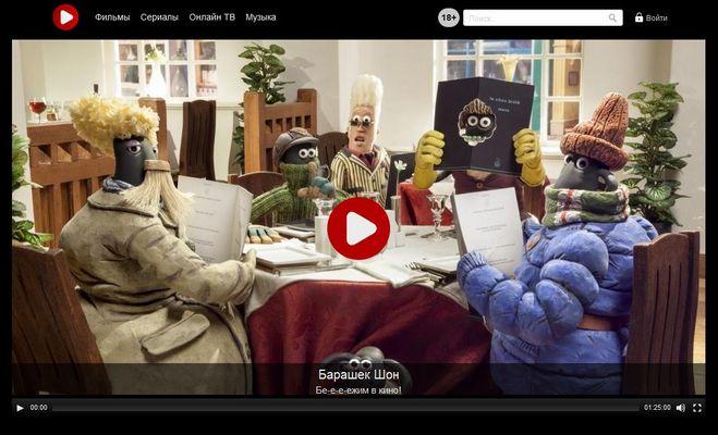 Запись поликлиника 51 на космонавтов официальный сайт