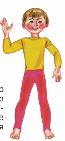 одеть мальчика космонавта 1