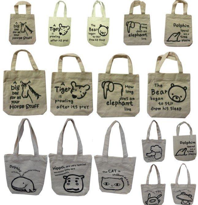 8be504b0a2f1 Каждый раз приходишь с магазина с новым пакетом, потом куча накапливается  ненужных пакетов дома. Хочется сшить сумку-мешок) какая ткань самая  подходящая?