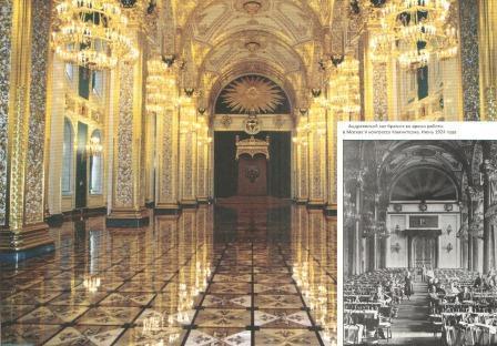 Как названы залы Большого кремлевского дворца?