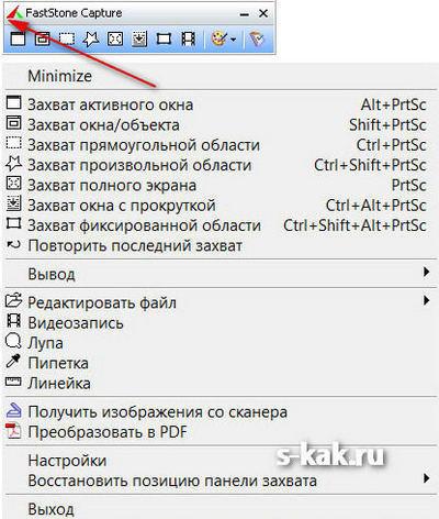 Как в сделать скриншот с прокруткой 769