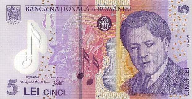 Денежная еденица румынии фото 319-418