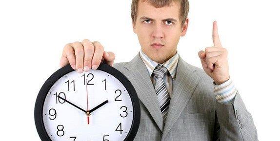 Нормы рабочего времени на 2017 год, где смотреть, скачать?