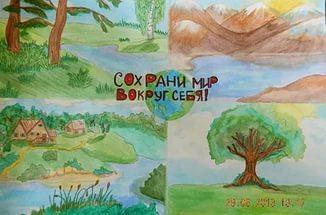 Картинки защищайте природу с призывами