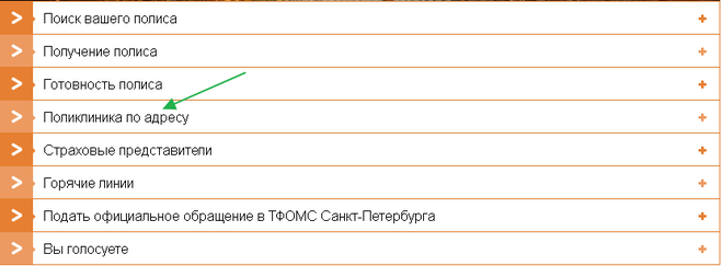 Поликлиника г. борисов