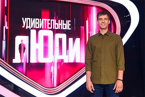 Шоу удивительные люди россия 1 победитель