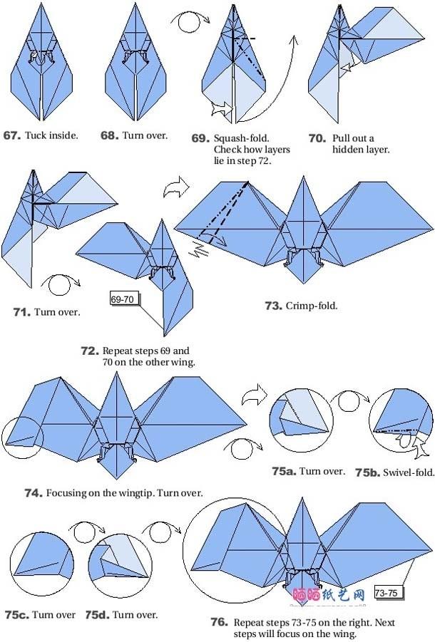 Схема летучая мышь оригами схема
