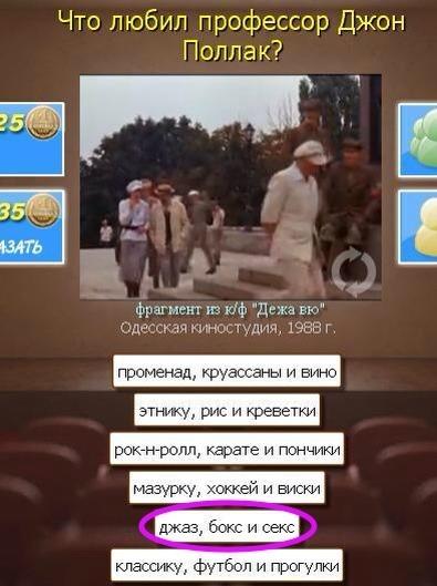 vistavka-seks-boks-dzhaz