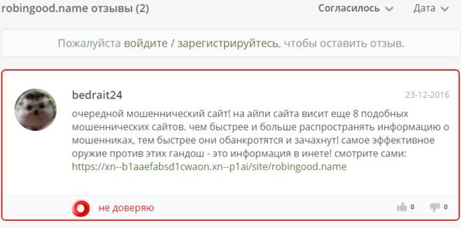 Новости про криптовалюту в россии-3