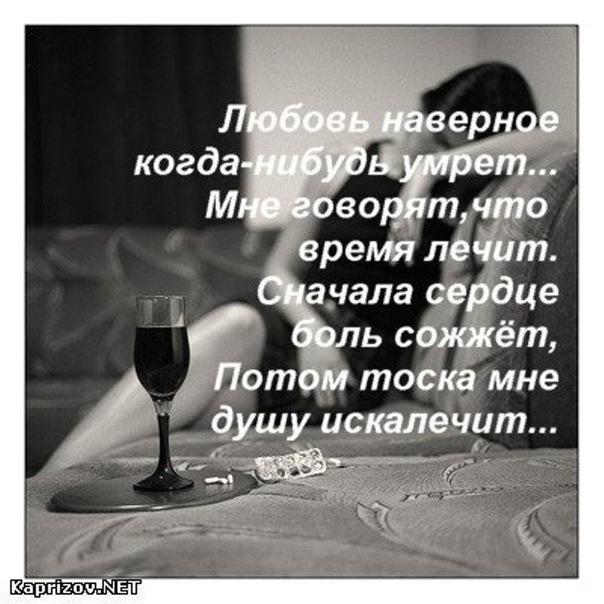 http://cdn01.ru/files/users/images/32/e0/32e037d46af2d099176d9482055594f0.jpg