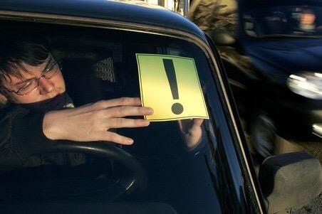 """Знак """"Начинающий водитель"""""""