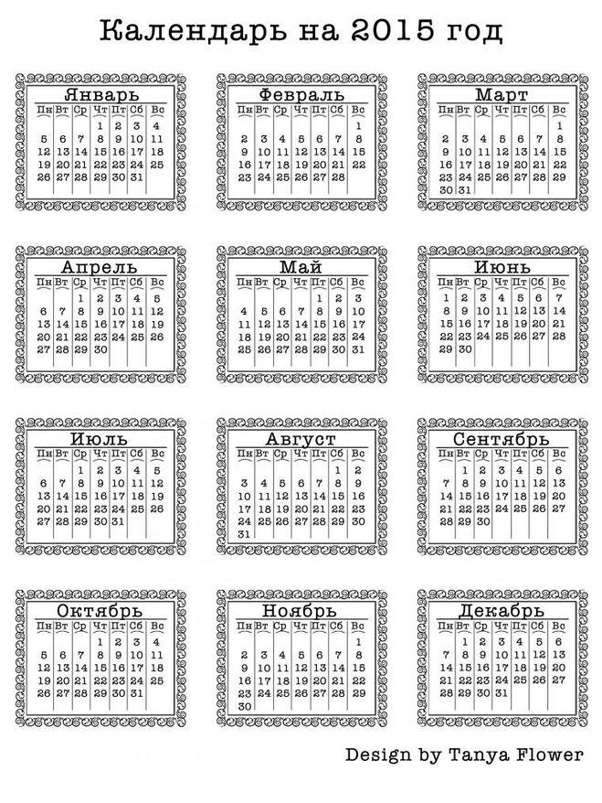 Календарь времена года средняя группа