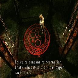 """из игры """"Silent Hill 3"""""""