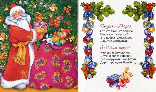 Купить конверты для новорожденных на выписку зимние купить
