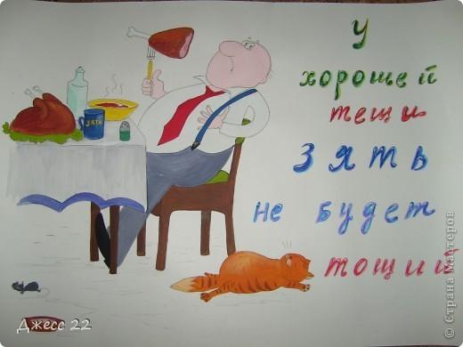 Плакаты нарисованные своими руками