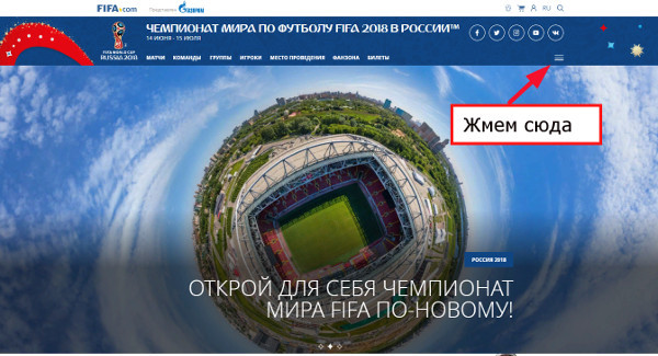 Кнопка меню сайта