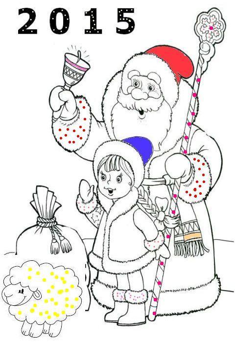 Как нарисовать картинку на новый год