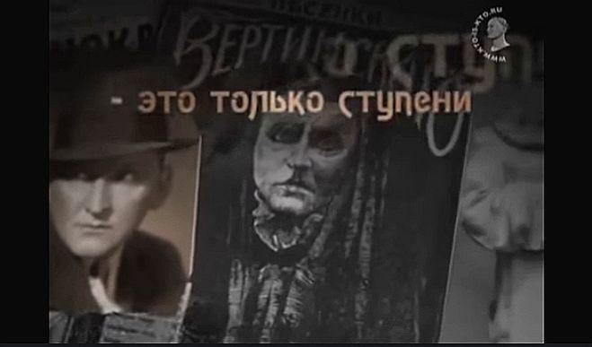 Вертинский 1916