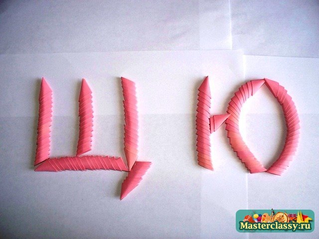 Как сделать оригами мышку фото 151