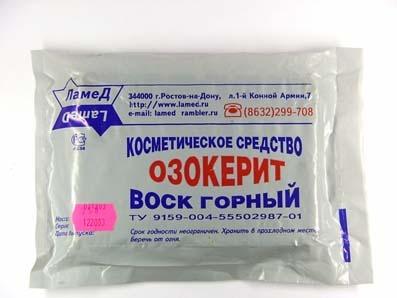 Блюда из редьки рецепты с фото на RussianFoodcom 732