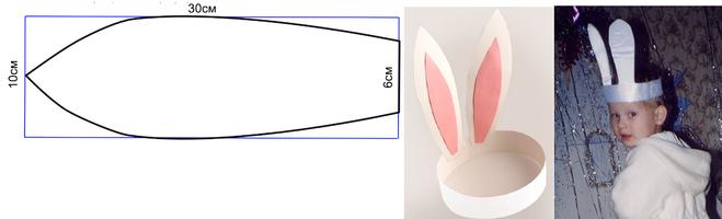 Из чего сделать уши зайца своими руками 50